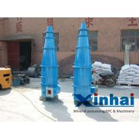China Energy Saving Hydraulic cyclone Hydrocyclone Separator for Classifying / Overflow on sale