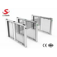 Wholesale High Strength Flap Barrier Gate Entrance Durable Tempered Glass Swing Door from china suppliers
