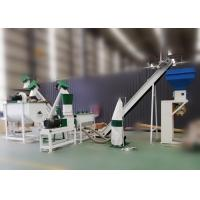 Buy cheap 1 T/H Feed Pellet Production Line High Efficiency For Animal Poultry Livestock from wholesalers