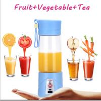 China shenzhen supply patent self stirring coffee cup best juicer blender cup wholesale
