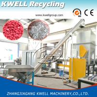 Wholesale Rigid Plastic Recycling Granulator, HDPE, LDPE, LLDPE, PP, PS, PC, ABS Pelletizing Machine from china suppliers
