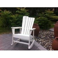 Buy cheap plastic rocker adirondack chair from wholesalers