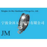 Wholesale Screw Hole Diameter 6 mm Gas Hose Clamps Bandwidth12 mm Diameter 40 mm from china suppliers