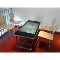 60 table basse tactile kiosk table of item 103797110 for Table basse tactile