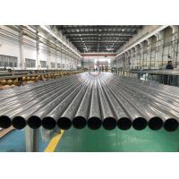 Quality Heat Exchanger Thin Wall Titanium Tubing , Smooth Titan Pipe And Tube for sale