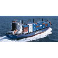 FCL/.LCL/ freight forwarder/.sea freight / ocean freight /.air freight .International freight from China