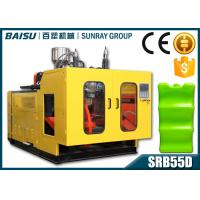 Wholesale 2L HDPE Blow Moulding Machine Plastic Ice Pack Ice Brick Cooler Bottle Molding Machine from china suppliers