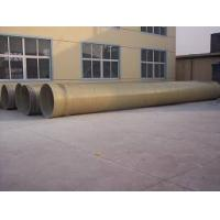 GRP/FRP  Pipes