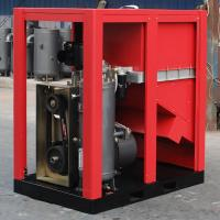 Wholesale Electric Belt Driven Rotary Screw Air Compressor For Industrial from china suppliers