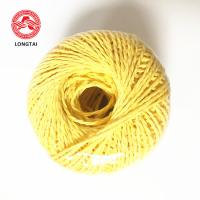 Buy cheap UV Treated 100% Virgin Polypropylene Twine Rope Lasing And Packing 1 - 5mm from wholesalers