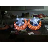 Wholesale led ramadan motif lights from china suppliers