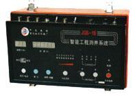 Wholesale JGS-1 bi-intelligent engineering logging system from china suppliers