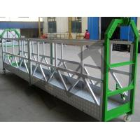 Wholesale EAC 800kgs Middle Size Construction Suspended Platform Cradle 7500mm Length from china suppliers