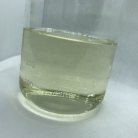 Wholesale CAS 13623-06-8 1231MS Cationic Surfactants Dodecyltrimethylammonium Methyl Sulphate from china suppliers