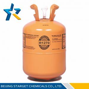 Wholesale R1270 Hydrocarbon Refrigerants Good alternative HCFC-22 (HC Refrigerant) for heat pump from china suppliers