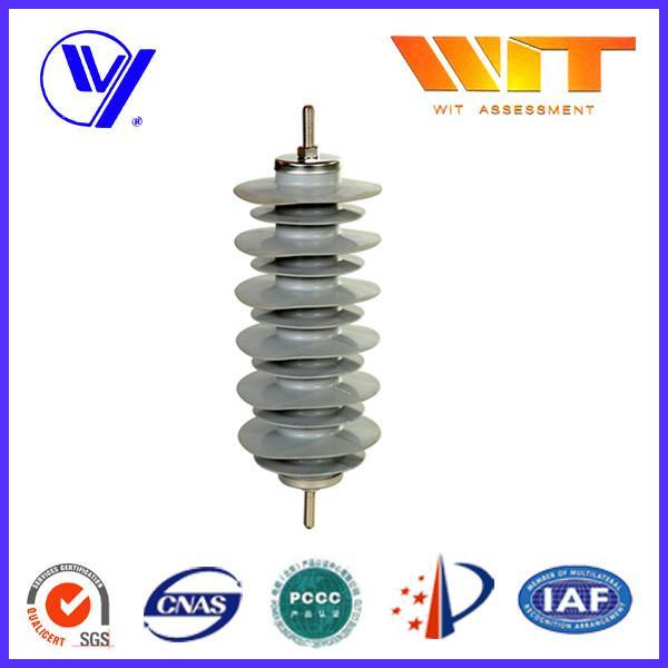 Quality Silicon Rubber Zinc Oxide Lightning Arrester 33KV Surge Diverter for Transformer Protection for sale