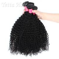 Wholesale Mongolian 20 inch 6A Virgin Hair Extensions Full End No Smell from china suppliers