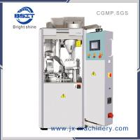 Wholesale Automatic hard gelatin capsule Filling Machine (NJP500) for pharmaceutical industry from china suppliers