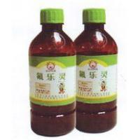 Wholesale 48% Trifluralin EC from china suppliers