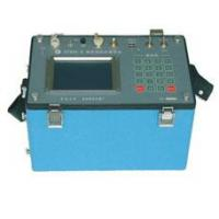 Buy cheap ATEM-b transient electromagnetic system from wholesalers