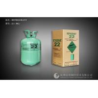 China R22 Refrigerant Gas in 30LB Cylinder Packing Factory Price For Pure Gas R22 on sale