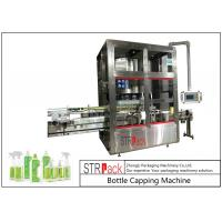 China Rotary Shampoo Bottle Capping Machine For Inserter / Trigger Spray Pump Cap on sale