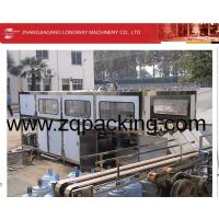 Wholesale Full Automatic 20L Bottled Water Filling Machine from china suppliers
