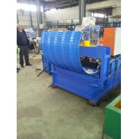 Hydraulic Arch Camber Sheet Metal Bending MachinePLC Ontrolled 3-4m/ Min