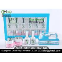 Wholesale Quick Dip Acrylic Powder System Full Set No Clumps Eco - Friendly from china suppliers