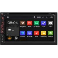 Wholesale 6.95 Inch Universal Car Media DVD Andriod GPS Buletooth With Andriod 7.1 from china suppliers