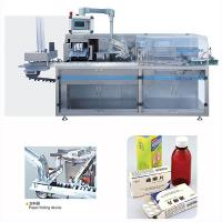 China High Speed DZH 120 Automatic Cartoning Machine 30Case/Min - 120 Case/Min For Bottle on sale