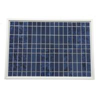 Wholesale Solar panels-20W from china suppliers