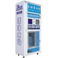 Wholesale Auto Water Vending Machine with IC Car and Coin (1300GPD) from china suppliers