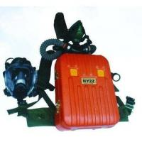 Wholesale Closed Circuit Self Breathing Apparatus 20MPa Pressure 4 Hours Duration Time from china suppliers