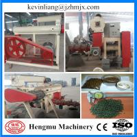 Buy cheap Hengmu a well-known brand floating fish food pellet twin screw extruder with CE from wholesalers