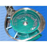 Wholesale bowl feeders for indexing machine from china suppliers