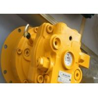 Wholesale Excavator Swing Motor from Excavator Swing Motor Supplier