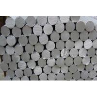 Quality Aircraft Structure Extruded Aluminum Bar 7075 High Strength & Corrosion for sale