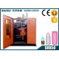 Wholesale 3.5T Plastic Container Making Machine , Molding Plastic Machine For Medicine Bottle SRB50-3 from china suppliers