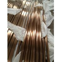 Wholesale Foshan Kuanyu stainless steel 304/304l/316/316l grade mirror pipe with coffee color from china suppliers