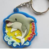 China high quality cheap price custom logo soft pvc rubber  personalized couple keychain with cool &cute design wholesale