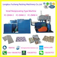 Wholesale Reciprocating Type Pulp Molding Machine Small Model Egg Tray Machine from china suppliers