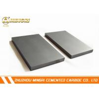 Wholesale OEM 87HRA YM15 Tungsten Carbide Plate / Insert For Mining Industry from china suppliers