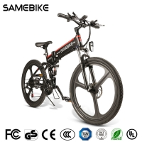 Wholesale Folding Full Suspension 40km Mountain Electric Bicycle from china suppliers