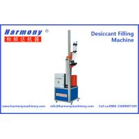Wholesale Desiccant Filling Machine from china suppliers