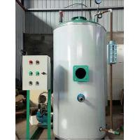 Wholesale Low Pressure Large Tonnage Industrial Steam Generator Automatic Operation from china suppliers