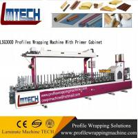 Wholesale baseboard wooden scotia moulding profile laminating machine from china suppliers