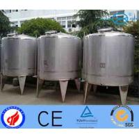 Wholesale 500 Gallon Stainless Steel Tank Stirred Seed Fermenter Emulsification Vessel With Insulation from china suppliers