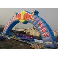 Buy cheap One Free Blowers Inflatable Arches from wholesalers