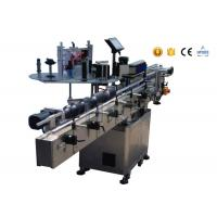 Wholesale Automatic conical object round bottle labeling machine for high speed self adhesive from china suppliers